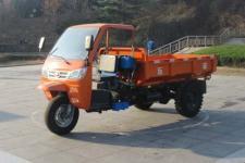 五征牌7YP-1450DJ3型自卸三轮汽车图片