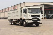 華菱之星其它撤銷車型自卸車國五345馬力(HN3310H37D6M5)