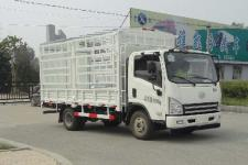 一汽解放轻卡国五其它仓栅式运输车102-192马力5吨以下(CA5042CCYP40K2L1E5A84-1)