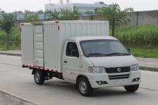 东风小霸王国五其它厢式运输车5吨以下(DFA5030XXY50Q5AC)