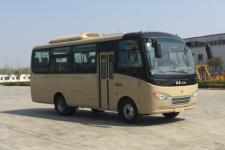 7.2米 中通客车(LCK6729D5E)