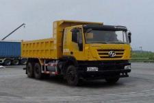 红岩其它撤销车型自卸车国五0马力(CQ3256HXVG404S)