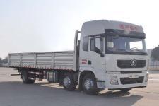 陜汽國五前四后四貨車245馬力13805噸(SX1250XA9)
