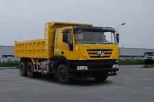 红岩其它撤销车型自卸车国五0马力(CQ3256HXVG444L)