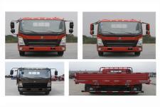 豪沃牌ZZ3047G3415E143型自卸汽車圖片