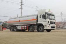 東風天龍前四后八25噸油罐車多少錢一輛
