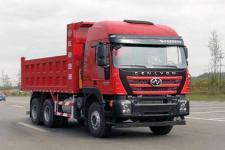 紅巖其它撤銷車型自卸車國五301馬力(CQ3256HMDG404L)