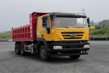 红岩牌CQ3256HTDG364S型自卸汽车