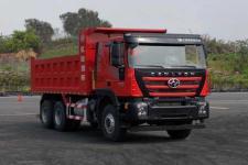 紅巖其它撤銷車型自卸車國五0馬力(CQ3256HMVG364S)