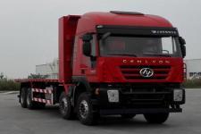红岩其它撤销车型平板自卸车国五0马力(CQ3316HTVG426B)