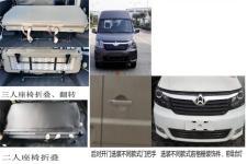 长安牌SC6520EB5型多用途乘用车图片3
