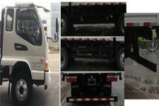 江淮牌HFC2043P91K1C2V-S型越野載貨汽車圖片