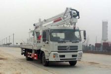 东风天锦20米高空作业车厂家直销价格最低
