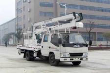 14米江鈴高空作業車