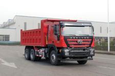 紅巖其它撤銷車型自卸車國五0馬力(CQ3256HTVG334S)