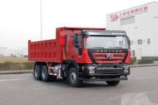 红岩其它撤销车型自卸车国五0马力(CQ3256HMVG334S)
