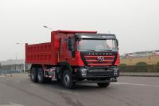红岩其它撤销车型自卸车国五0马力(CQ3256HTVG424S)
