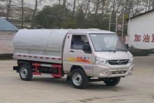 凯马国五密封式垃圾车