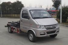 楚勝牌CSC5035ZXXSC型車廂可卸式垃圾車價格