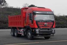 红岩其它撤销车型自卸车国五0马力(CQ3256HMVG424L)