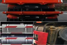 紅巖牌CQ3256HMVG424L型自卸汽車圖片