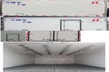 川牧牌CXJ5043XLC型冷藏车图片