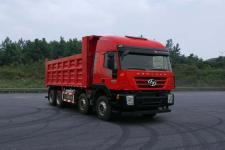 红岩其它撤销车型自卸车国五301马力(CQ3316HMDG366L)