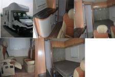 多士星牌JHW5042XLJ型旅居车图片