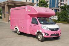 福田流動服務車售貨車廠家直銷價格最低  13607286060