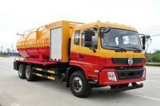 国五东风后八轮16方清洗吸污车价格13607286060