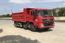 一汽凌河其它撤销车型自卸车国五180马力(CAL3251C2KF3E5)