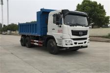 一汽凌河其它撤销车型自卸车国五310马力(CAL3251C3KF4E5)