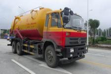 华通牌HCQ5258GXWE5型吸污车
