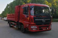 一汽凌河其它撤销车型自卸车国五129马力(CAL3043C1DF1E5)
