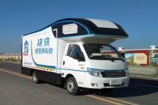 國五福田售貨車的配置及價格流動驗光車帶臥鋪