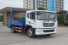 東風D98擺臂式垃圾車廠家價格13607286060