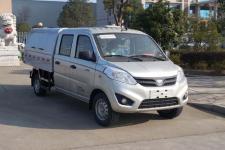 福田双排自卸式垃圾车厂家直销价格最低