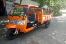 時風牌7YP-1450DJ7型自卸三輪汽車圖片