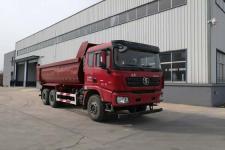 蓬翔其它撤销车型自卸车国五299马力(SDG3250GUME3SX)