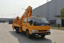 江铃16米高空作业车多少钱