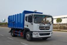 東風對接式垃圾轉運車廠家價格