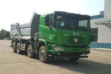 集瑞联合其它撤销车型自卸车国五340马力(QCC3312N656)