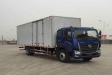 福田国五其它厢式货车170-249马力5-10吨(BJ5166XXY-A7)