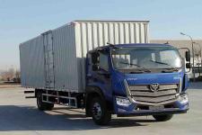 福田国五其它厢式货车170-249马力5-10吨(BJ5166XXY-A8)