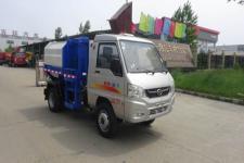 华通牌HCQ5038ZZZK5型自装卸式垃圾车