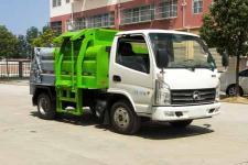 程力威牌餐厨垃圾车促销价13607286060