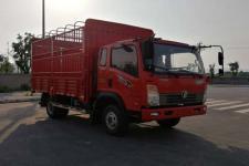 王越野仓栅式运输车(CDW2041CCYHA1R5)
