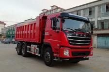 一汽凌河其它撤销车型自卸车国五350马力(CAL3252C3LF4E5)