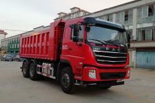 一汽凌河其它撤销车型自卸车国五350马力(CAL3252C3KF4E5)