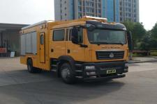 專威牌HTW5130XXH5型救險車
